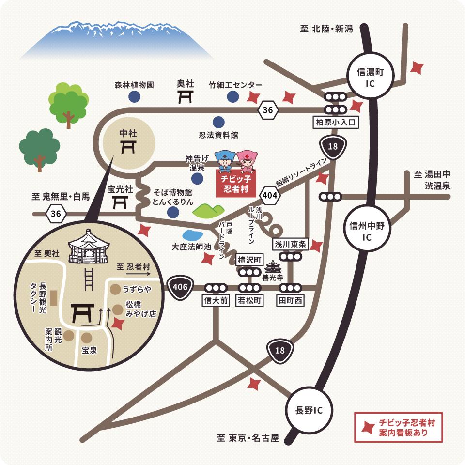 チビッ子忍者村アクセス地図