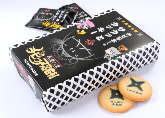 チビ忍太君のサクッとクッキー